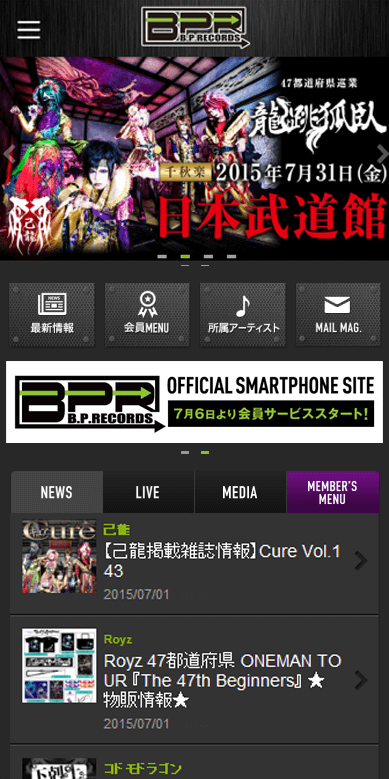 B.P.RECORDS OFFICIAL SMARTPHONE SITE